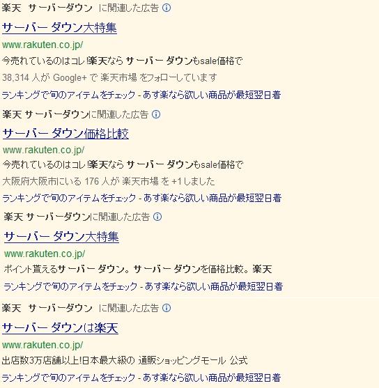 20130501185624008.jpg