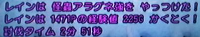 DSC_0042_convert_20130128220947.jpg