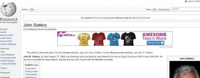 Wikipediaに広告が表示されていたら、あなたはマルウェアに感染しているかもしれません