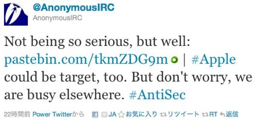 Anonymous、SONYに続いて今度はAppleのデータベースからパスワードを盗み出す