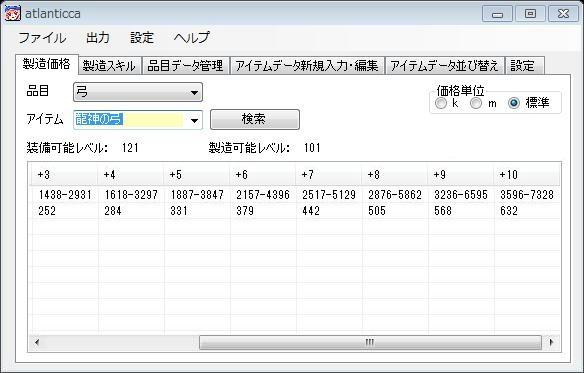 20120611022239.jpg