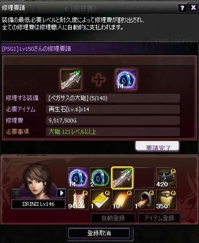 Atlantica_20120508_010539182.jpg