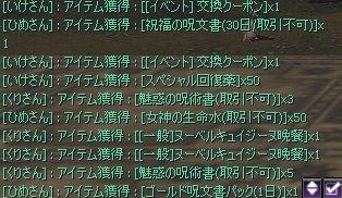Atlantica_20120929_012446673.jpg