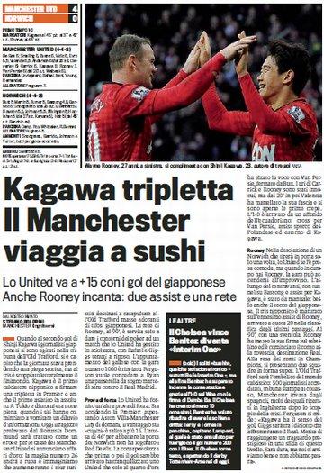 gazzetta_Manchester_United_vs_Norwich.jpg