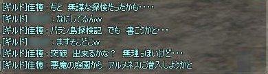 BAx1_Gcha1.jpg
