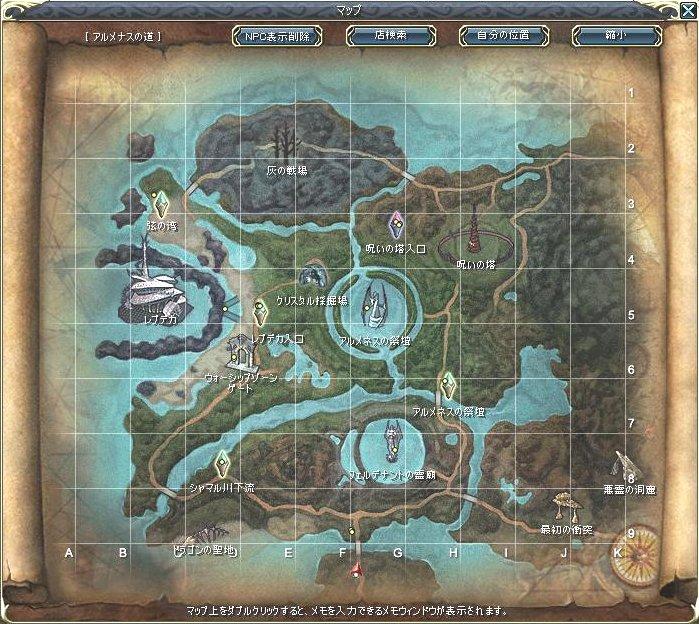 BAx1_MAP2.jpg