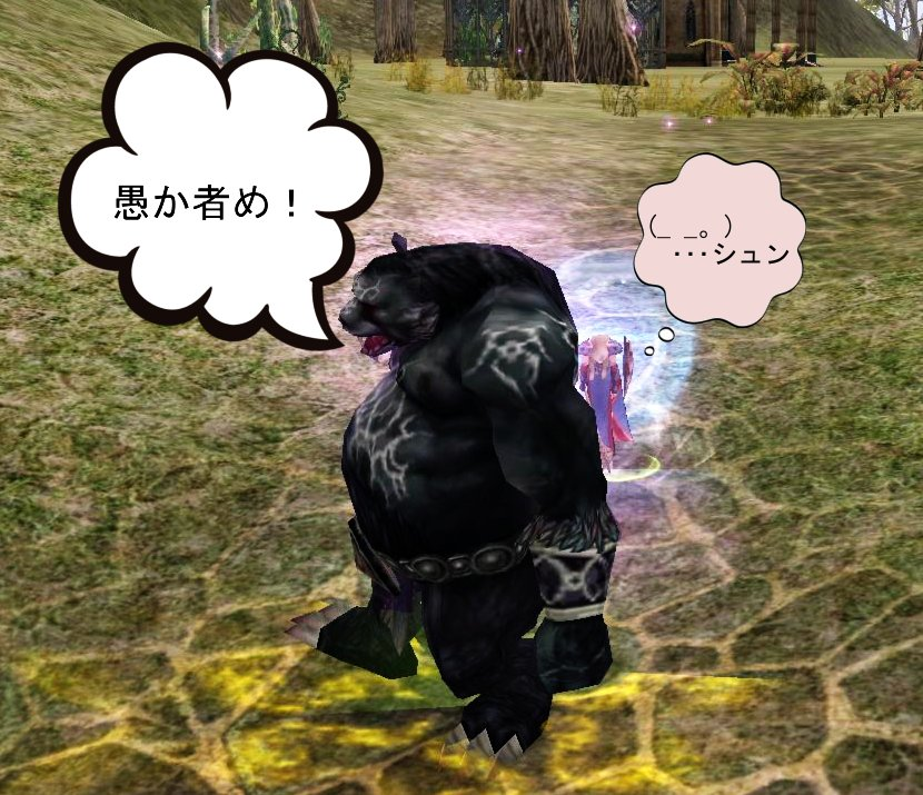 Bonbi_Boss_3.jpg