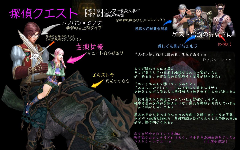 Detective_Quest_50_twitter.jpg