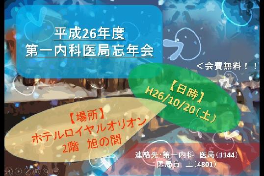 201412091530183fb.jpg