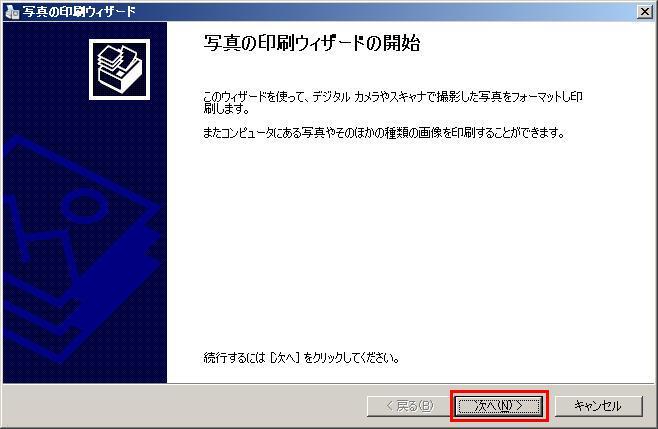 print_004.jpg