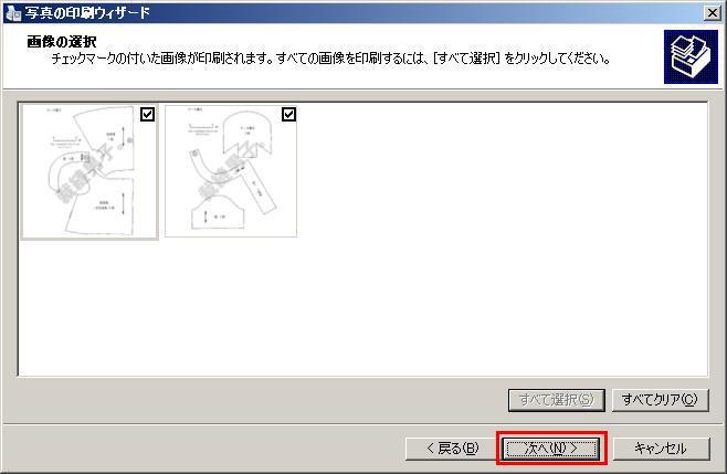 print_005.jpg