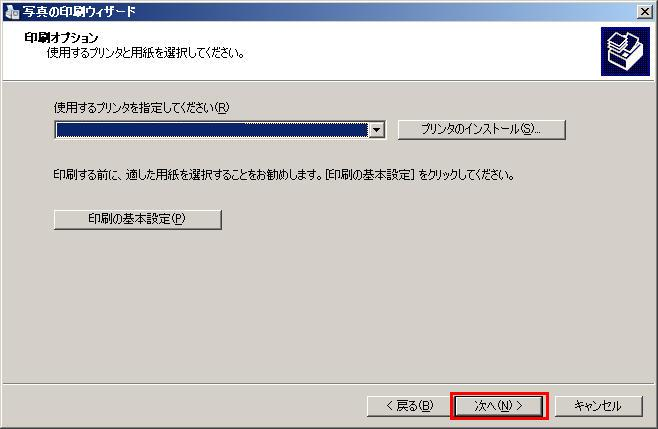 print_006.jpg