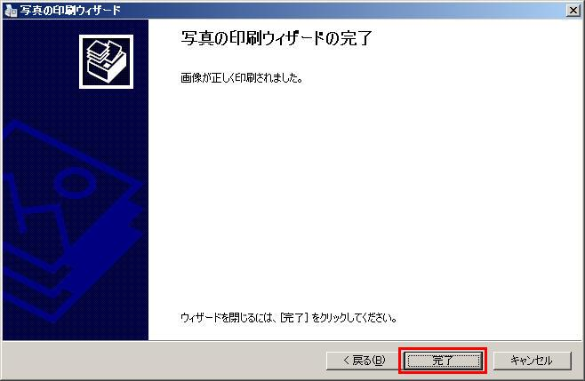 print_008.jpg