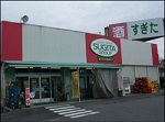 02_hitotsugi.jpg