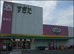 17_arimatsu.jpg