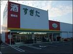 20_tsurushiro.jpg