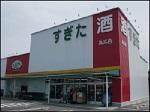 21_takahama.jpg