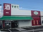58_shikatsu.jpg
