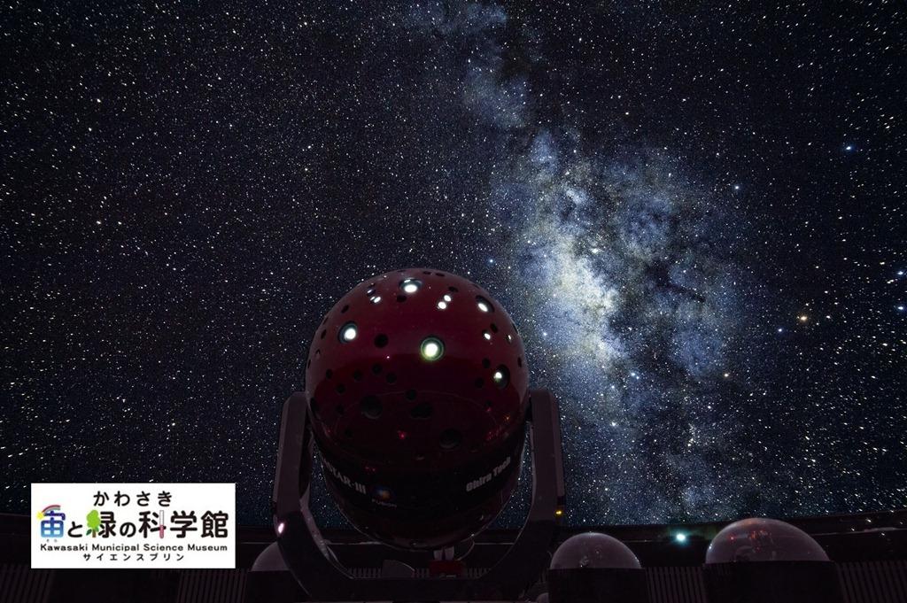 120807planetarium2