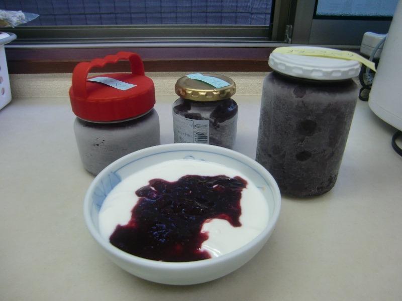 120816blackberry