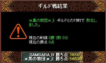 20130218003600ae8.jpg