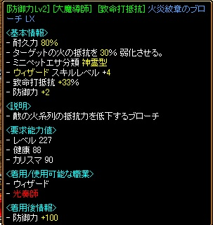 20130305004625af6.jpg