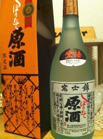 fc2blog_20120921205626c53.jpg