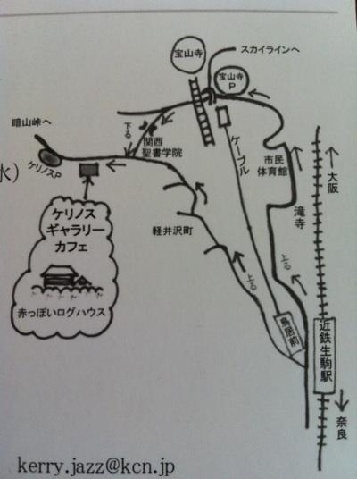 fc2blog_2012092911263838a.jpg