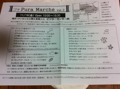 fc2blog_20121029221815faa.jpg