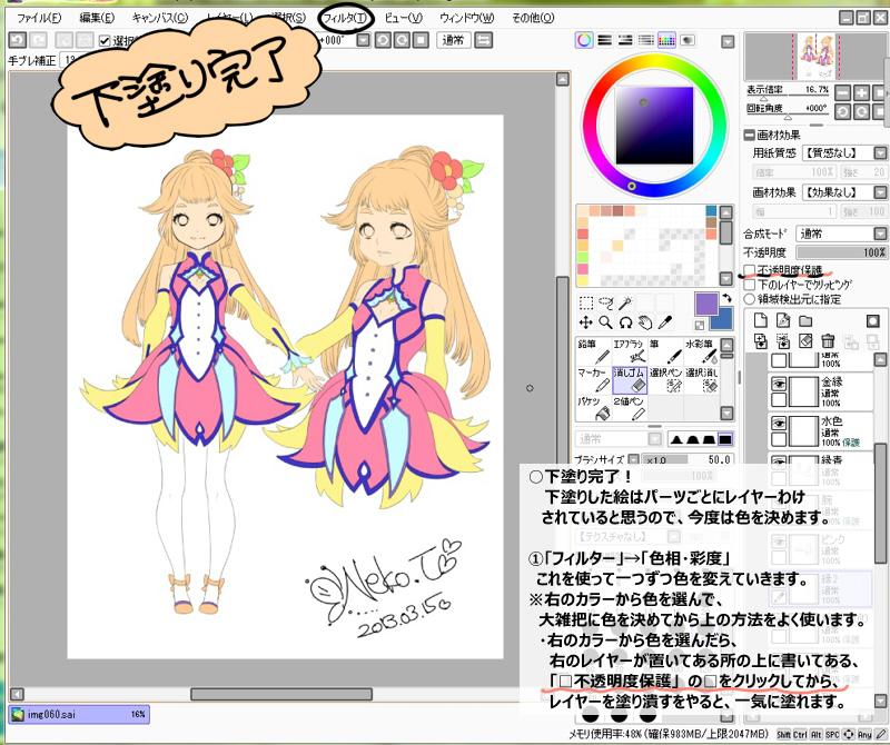 new05.jpg