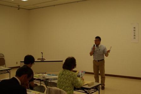 生涯学習C生田さんから報告