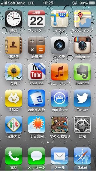 154268010_org.jpg