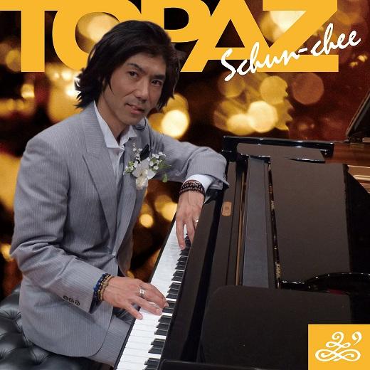 NEW ALBUM 「TOPAZ」RELEASE 全身全霊の曲宝石