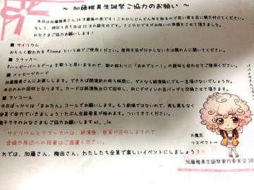 20120906_04.jpg