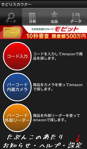 screenshot_2013-04-10_1105.png