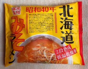 北海道味噌ラーメンパッケージ
