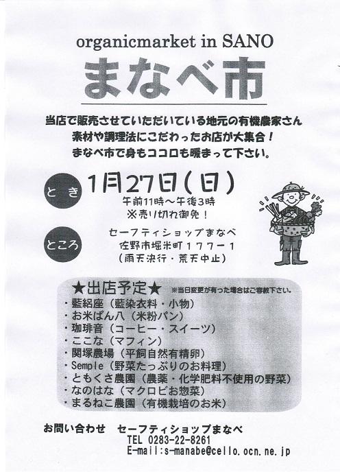 CCF20130109_00000.jpg