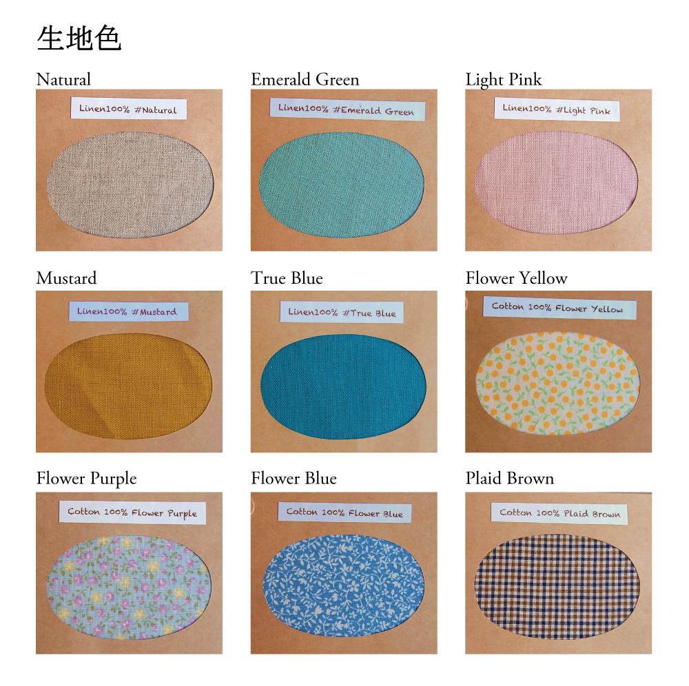 TSUITSUI_details_cloth.jpg