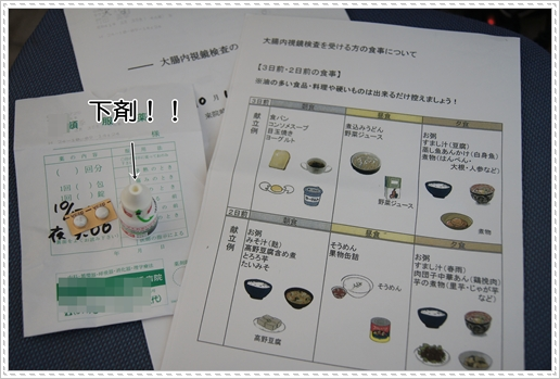 DSC07086.jpg