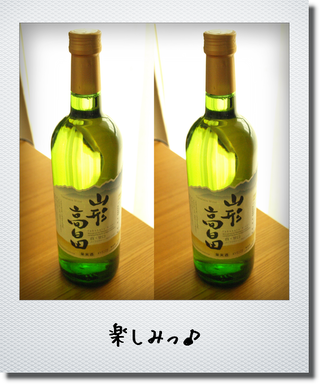 20120713084956c61.png