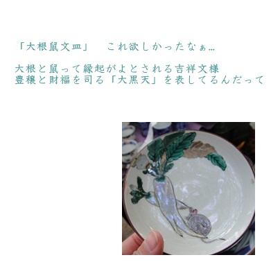 20121023084036665.jpg