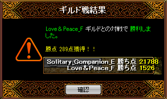 121218LovePeace.png