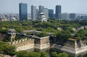 300px-Osaka_Castle_02bs3200.jpg