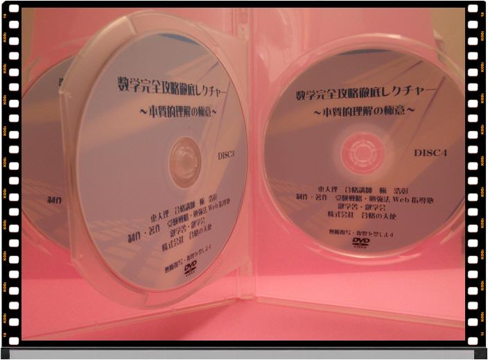 編集_13P1010046 (1)