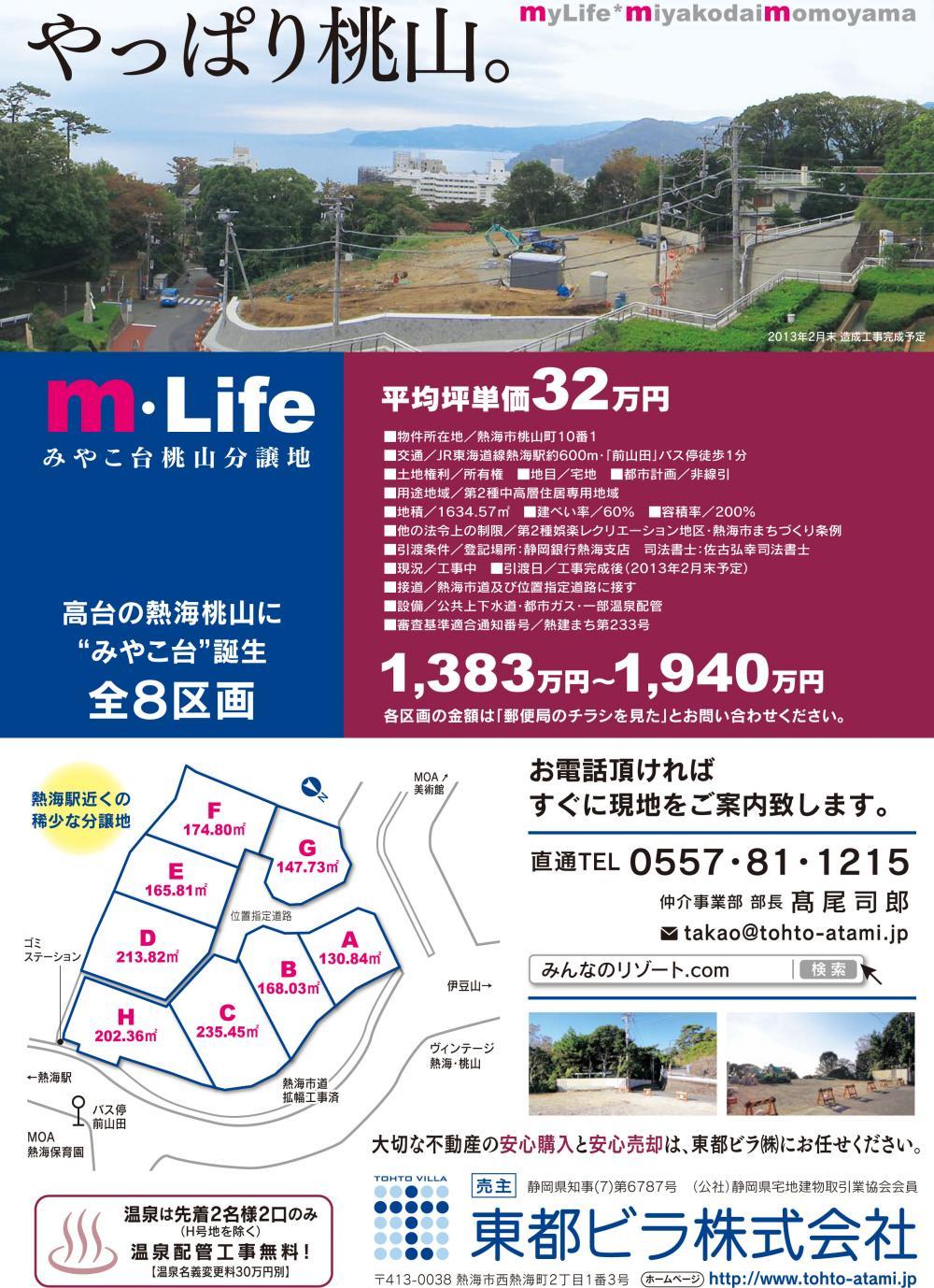 miyakodaimomoyama4.jpg
