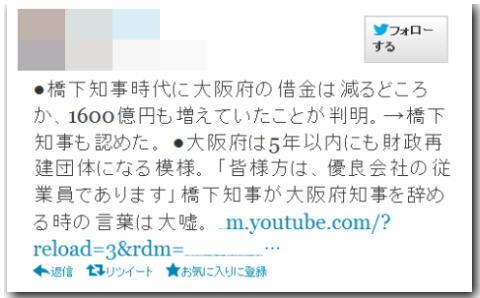 20121019103119b21.jpg