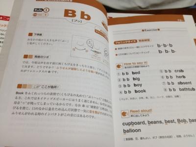 fc2blog_2012101019222063d.jpg