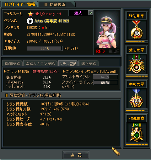 20141012002404a87.png