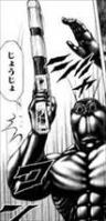 テラフォーマーズ4巻銃を構えるゴキブリ