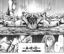 テラフォーマーズ5巻電気ショックで復活するアドルフ